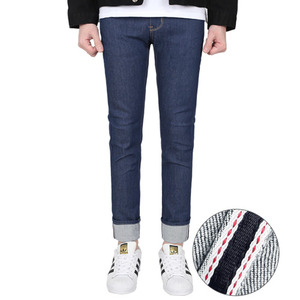 TRMARK STRING SPAN RIGID DENIM L-INDIGO